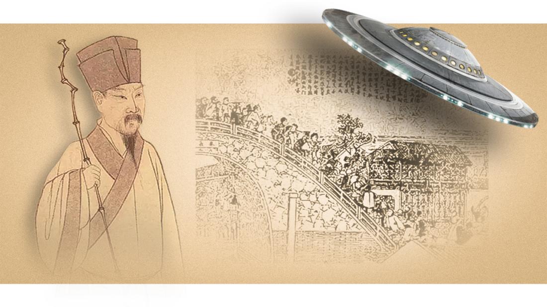 Trong thơ và họa Trung Quốc cổ đại đã từng có ghi chép về UFO.
